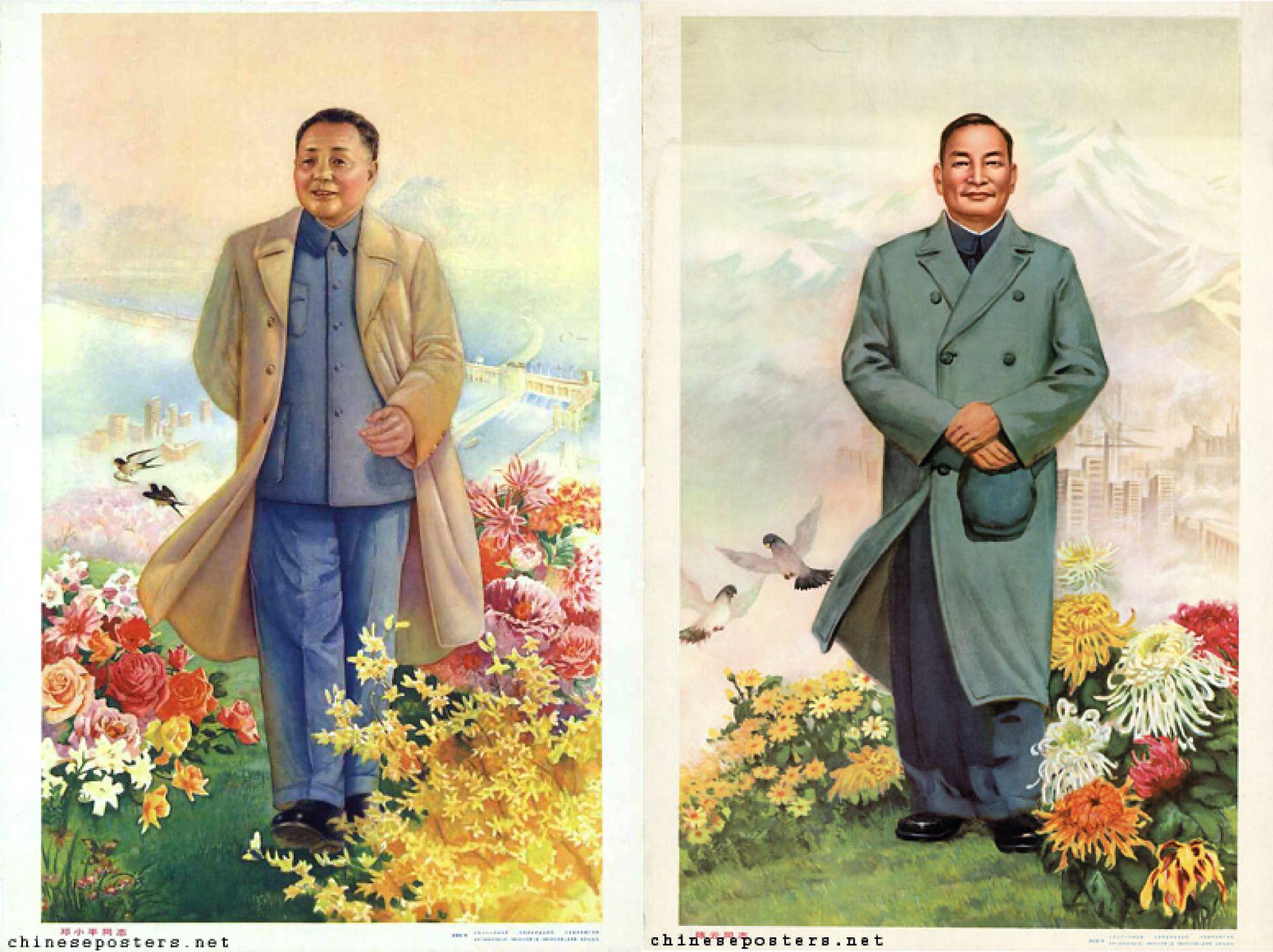 Deng Xiaoping and Chen Yun, taking walks